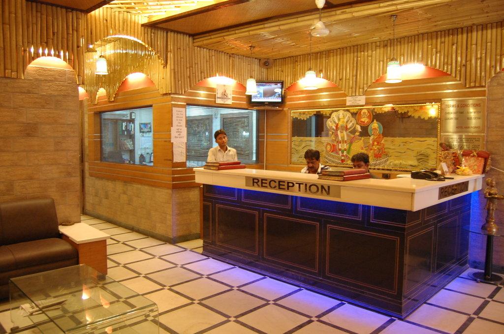 โรงแรมฮารี พิออร์โก