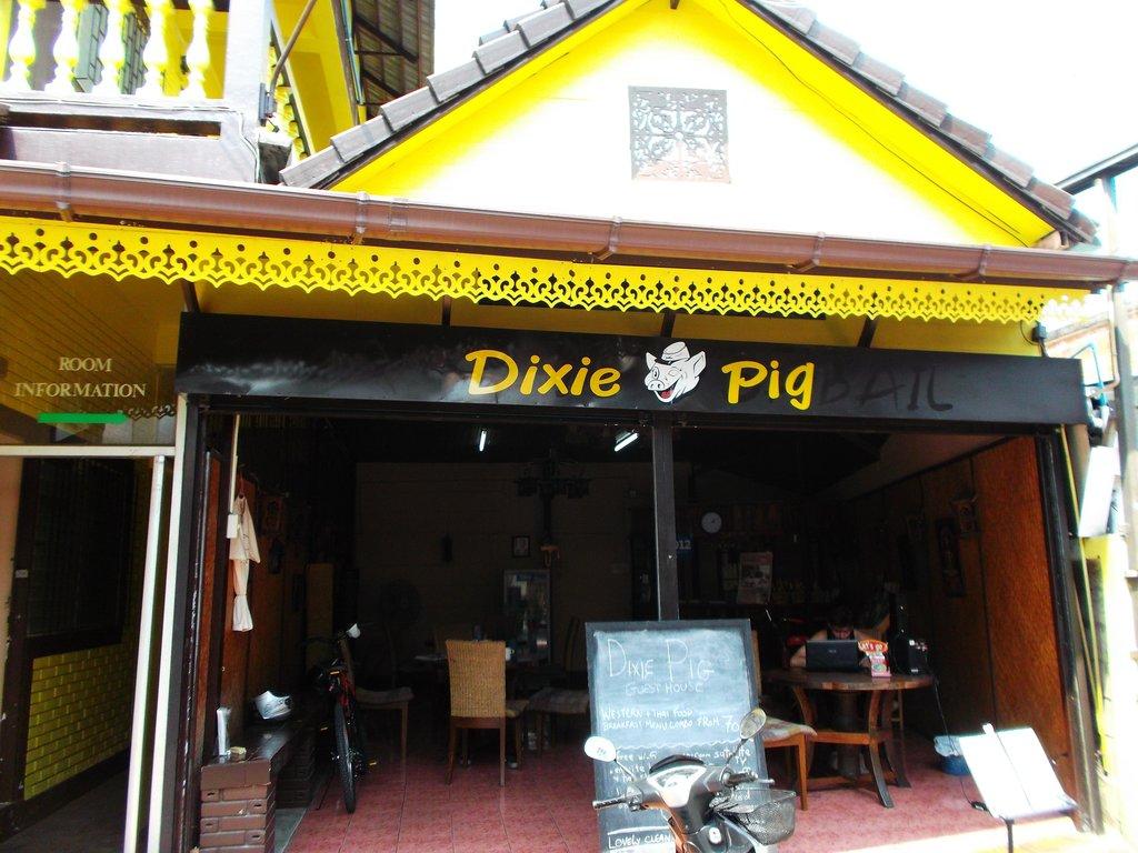 Dixie Pig Guest House