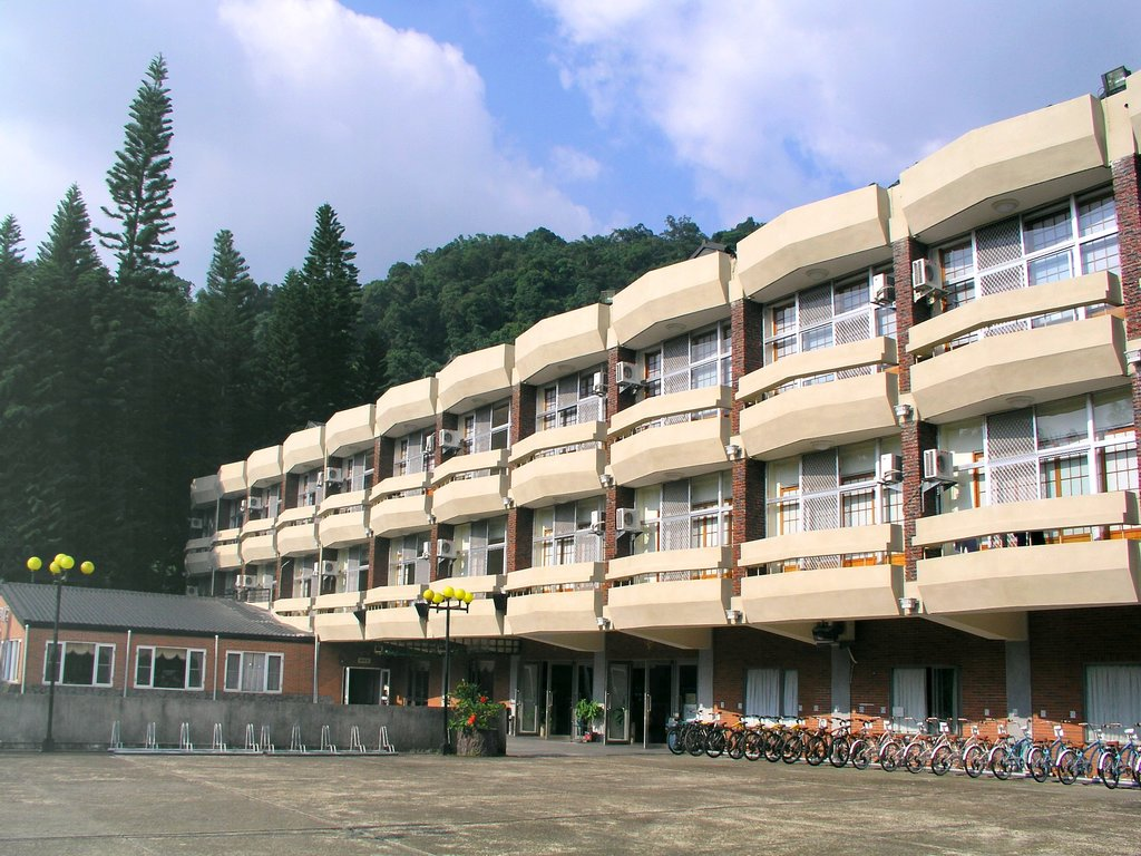 ‪Sun Moon Lake Youth Activity Center‬