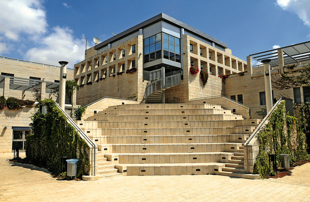 Yitzhak Rabin Guest House