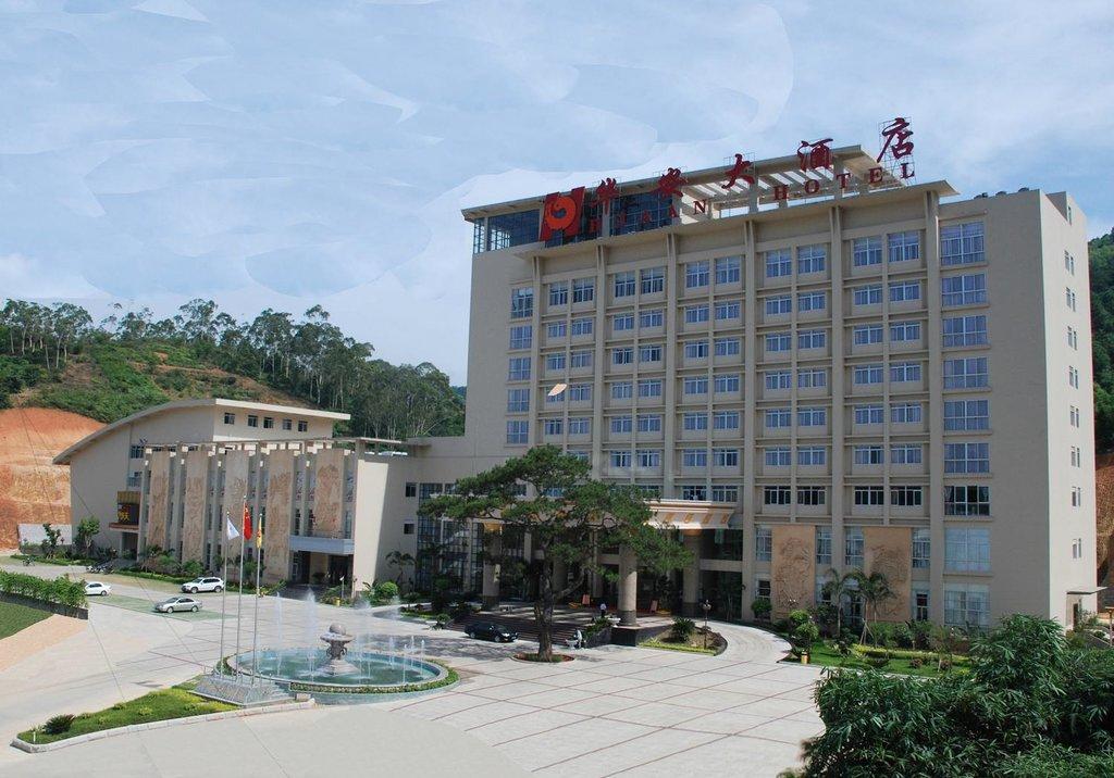 华安大酒店