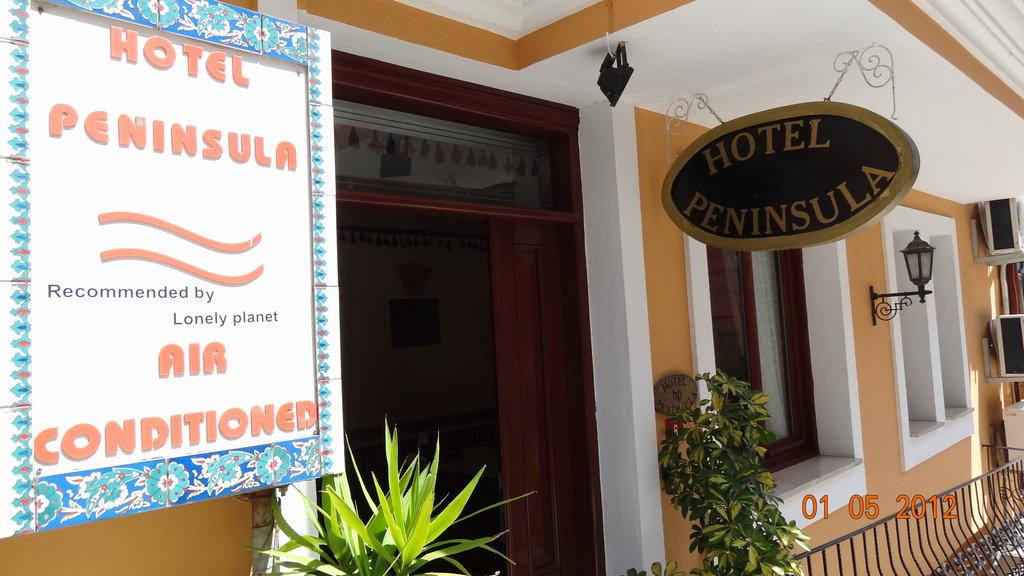 ホテル ペニンシュラ