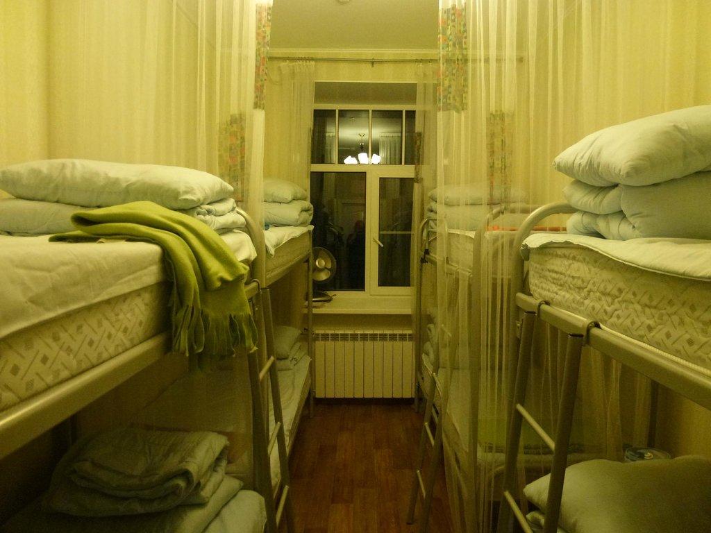Activ Hostel