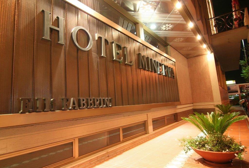 米尼爾瓦酒店