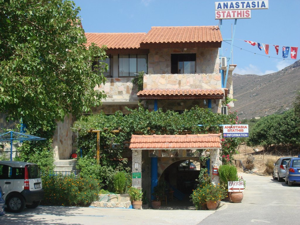 Anastasia & Stathis Bed and Breakfast