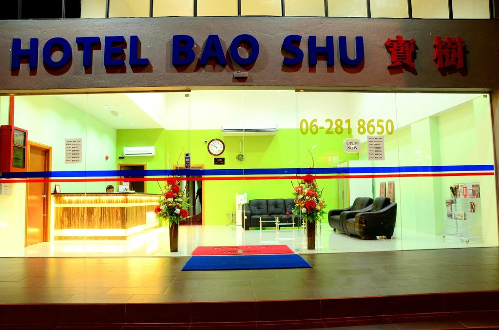 Baoshu Hotel