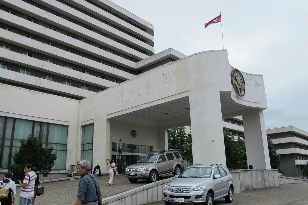 Ryanggang Hotel