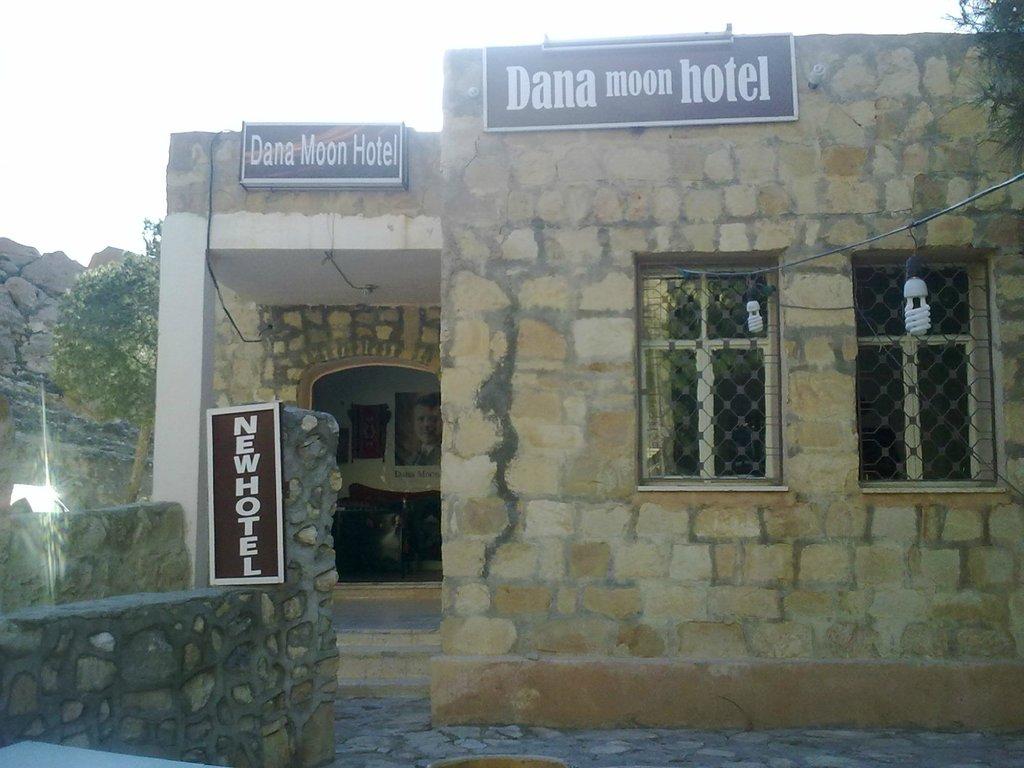 Dana Moon Hotel