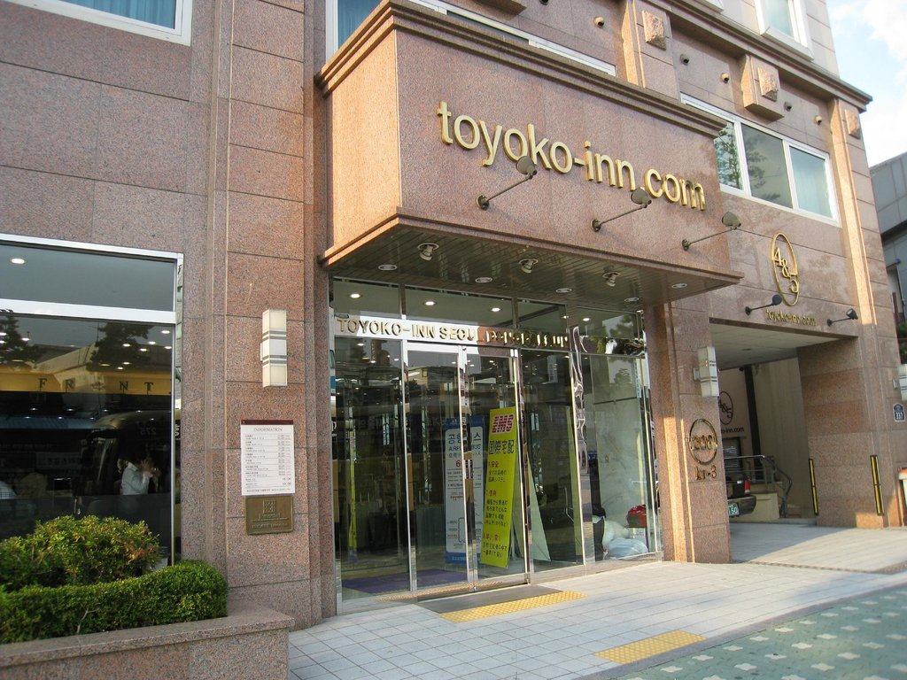토요코 인 서울 동대문
