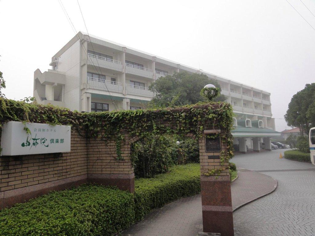 Yufuin Club