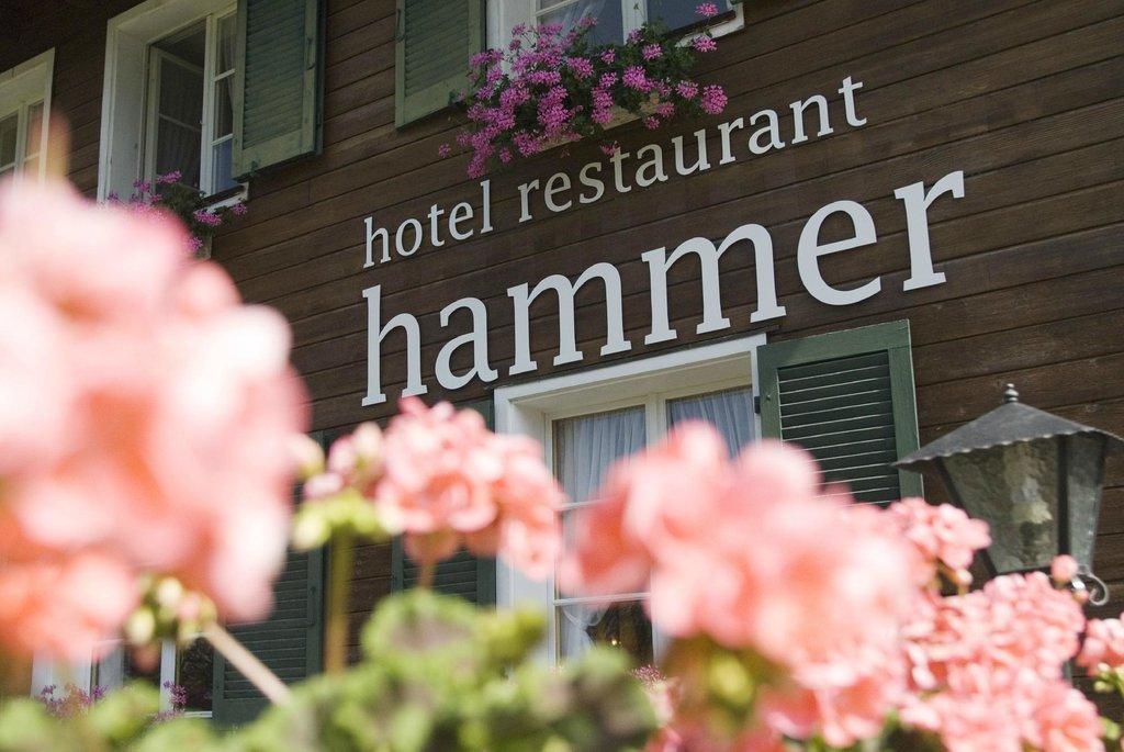 ホテル レストラン ハンマー