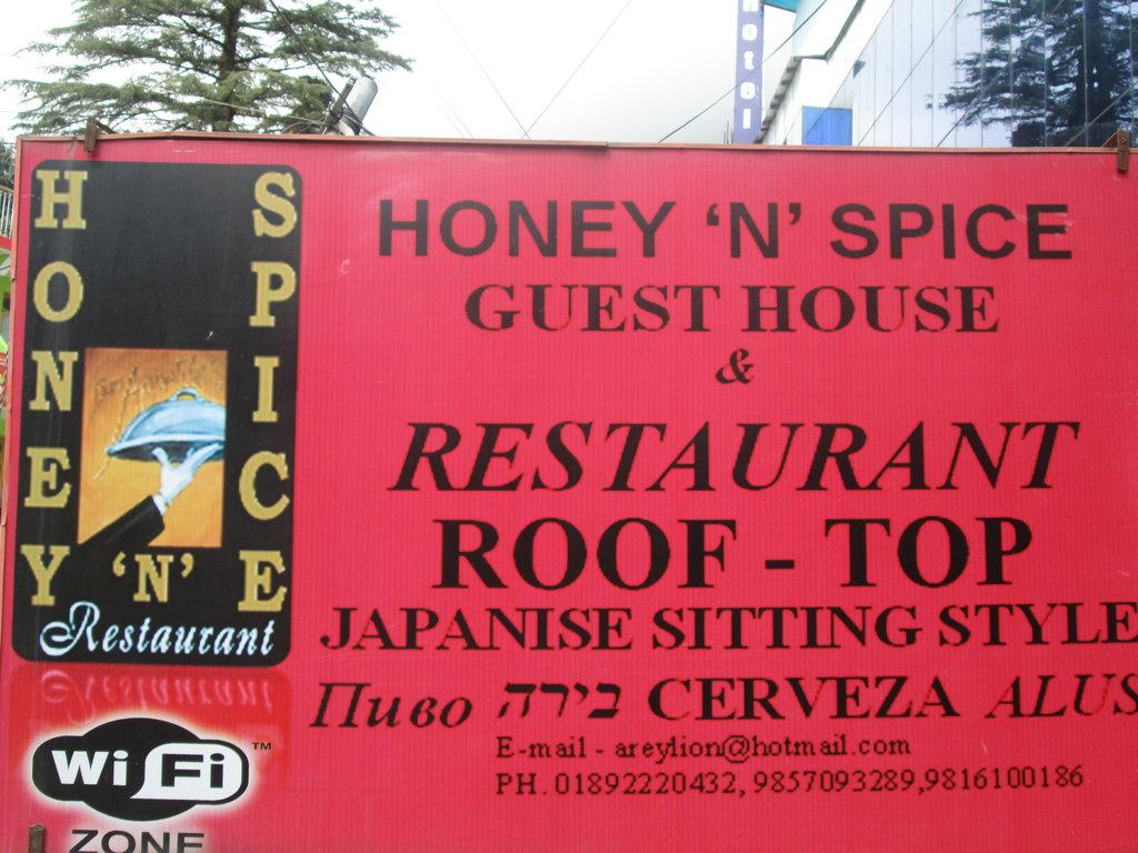 Hotel Honey N Spice