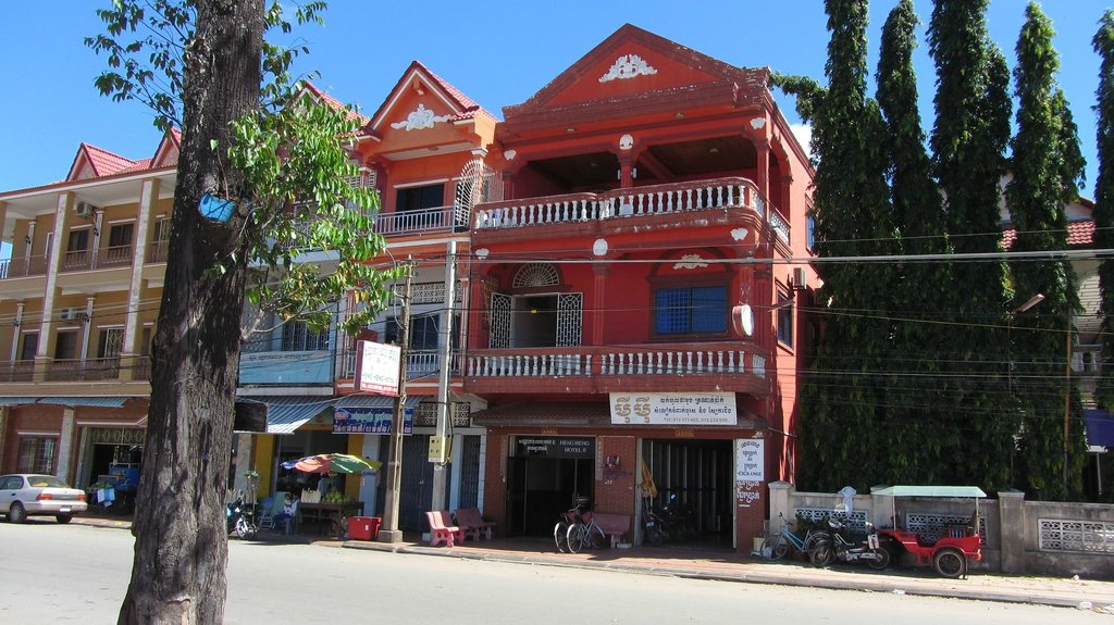 Heng Heng Guesthouse And Restuarant