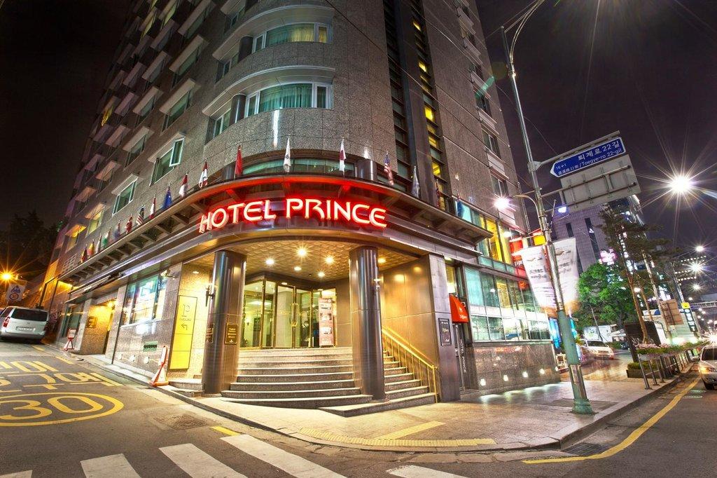 首爾王子飯店