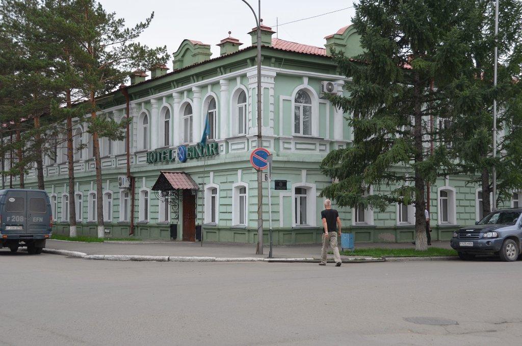 Binar Hotel
