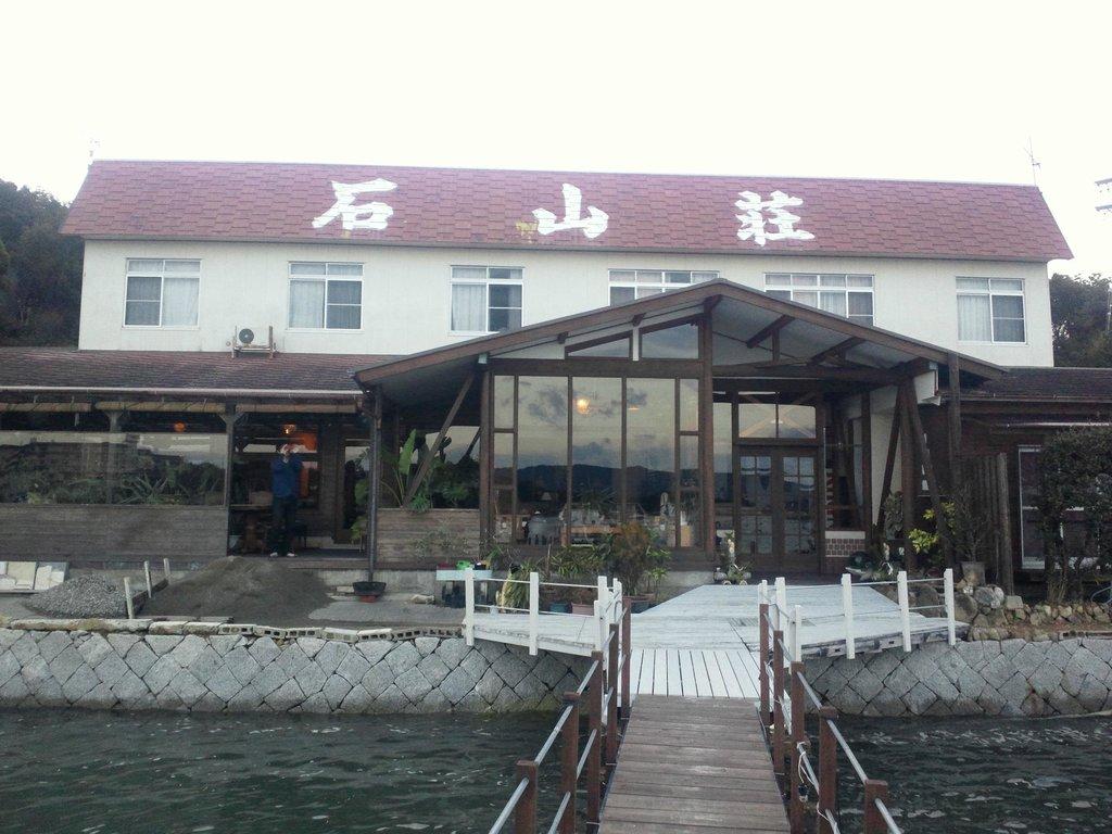 Ishiyamaso