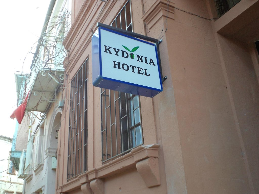 Kydonia Hotel and Family Rooms