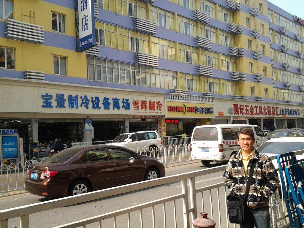 Home Inn Shenzhen Huangbeiling