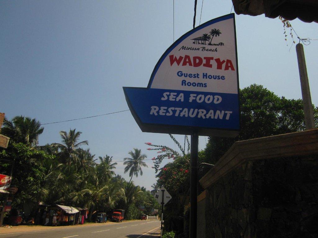 Wadiya Guesthouse