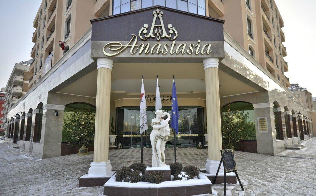 阿納斯塔西婭公寓飯店