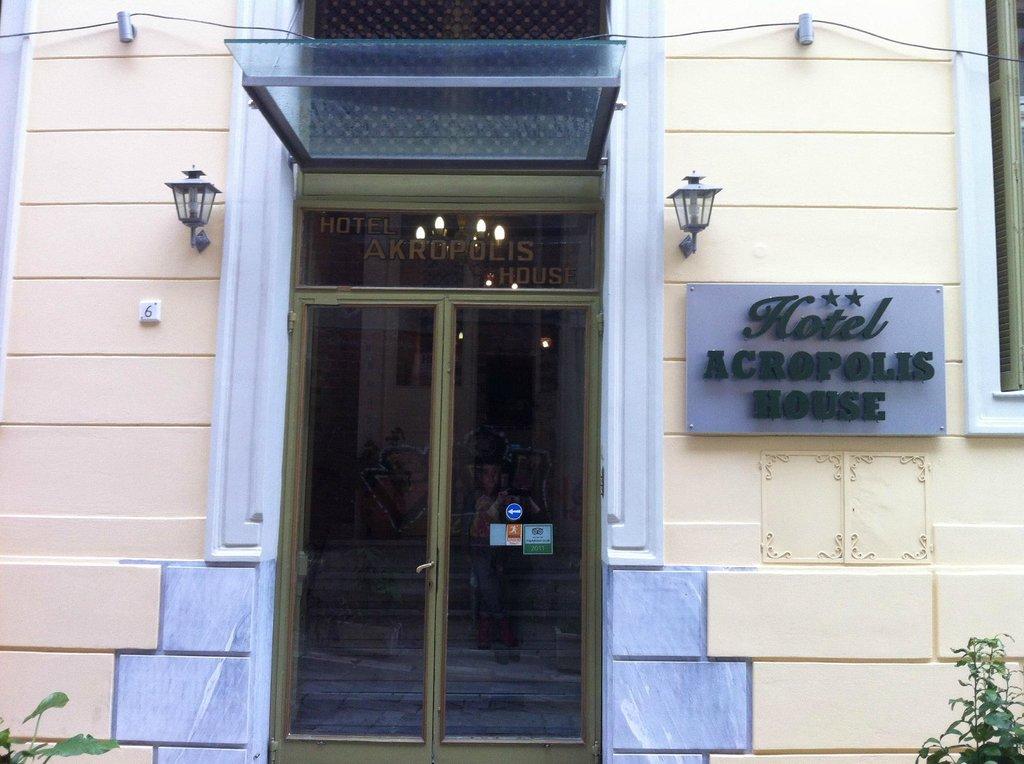 Hotel Acropolis House