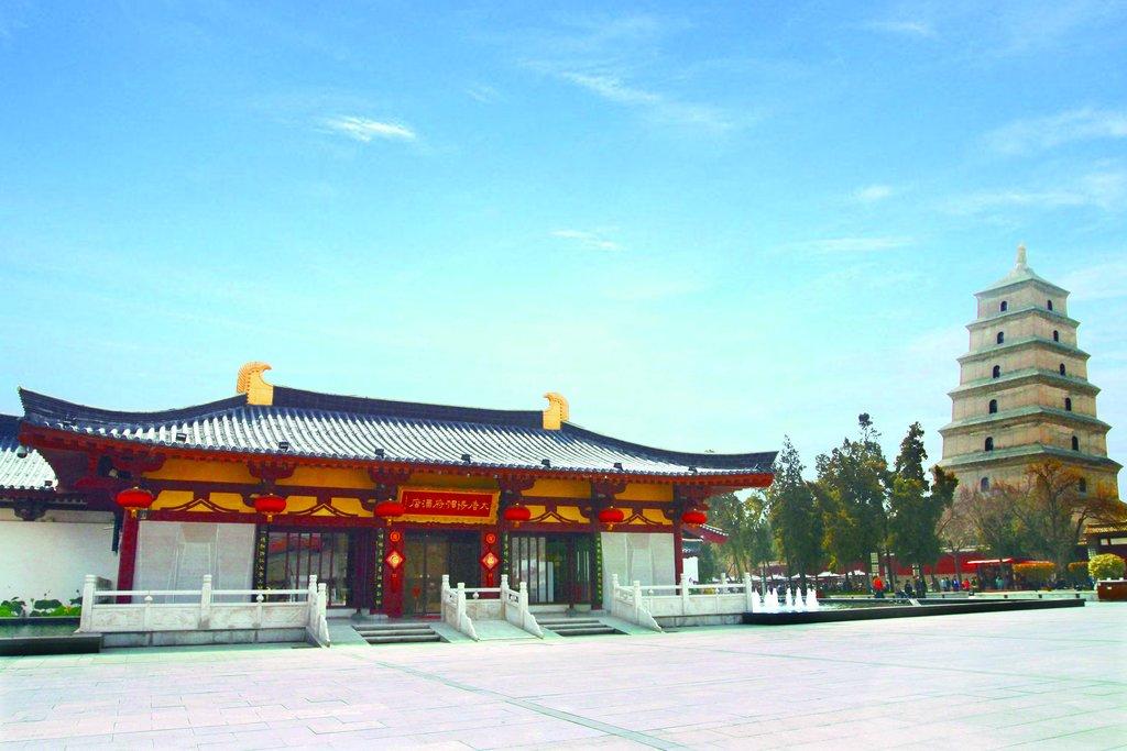 Tang Dynasty Art Garden Hotel