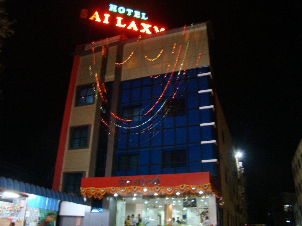 Hotel Laxmi