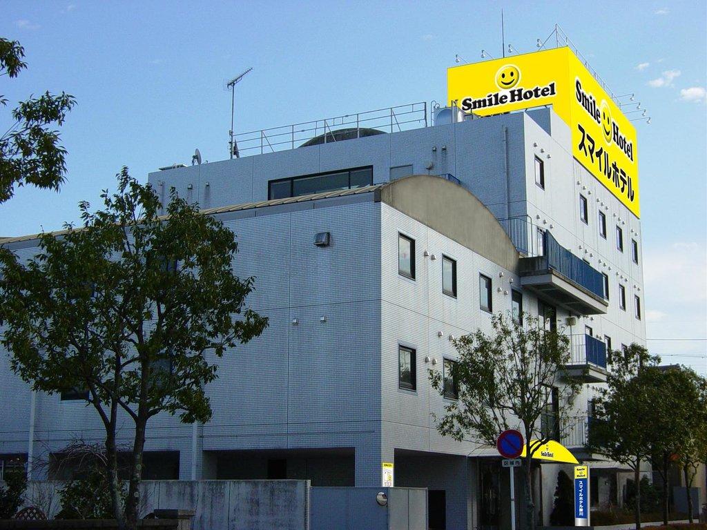 Smile Hotel Kakegawa