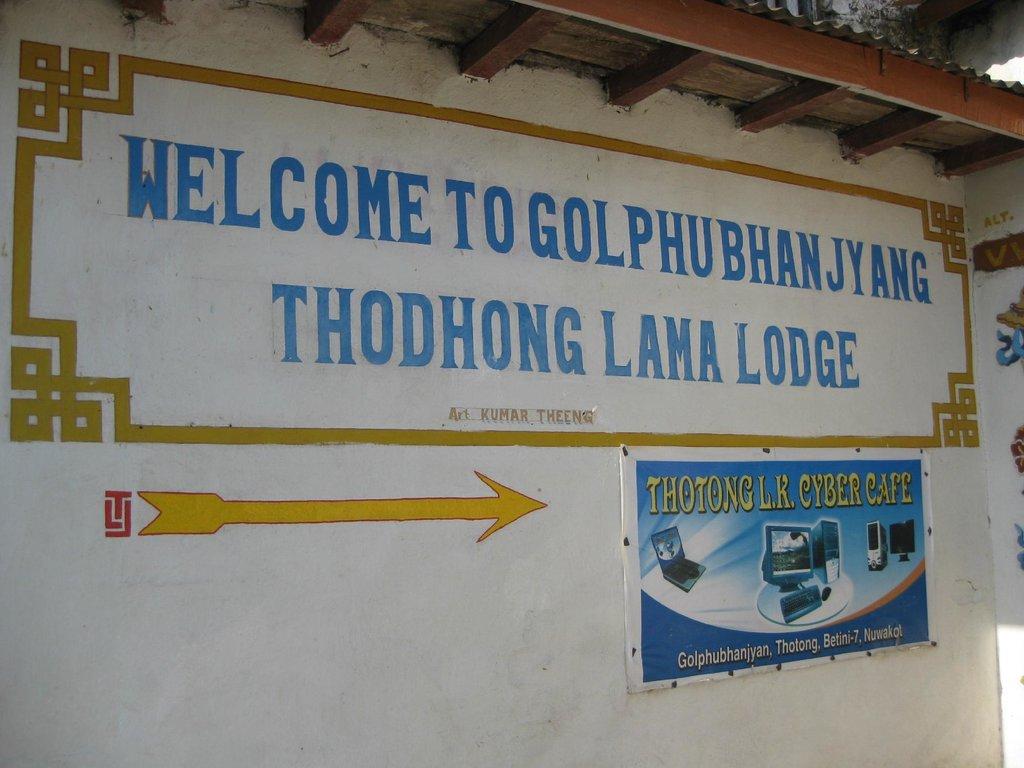 Thodong Lama Lodge