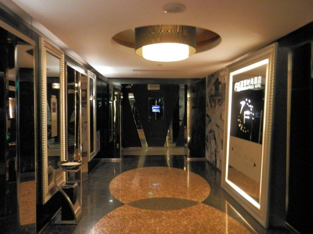 FX Hotel Beijing Chaoyang Garden