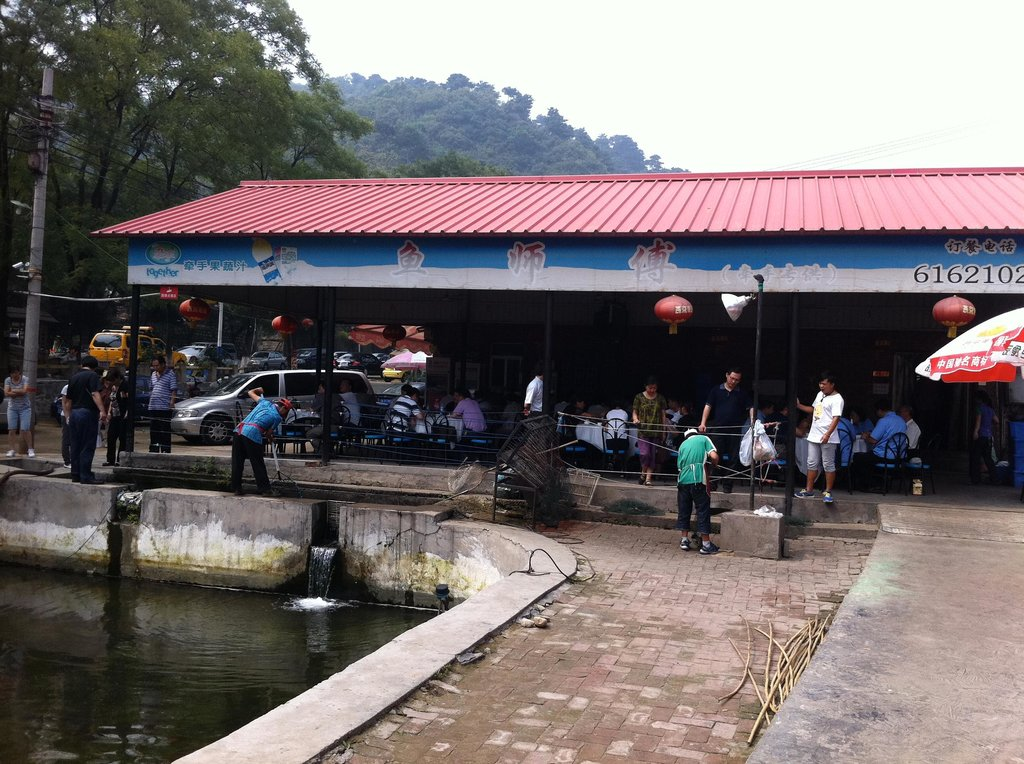Mutianyu Fishing Village