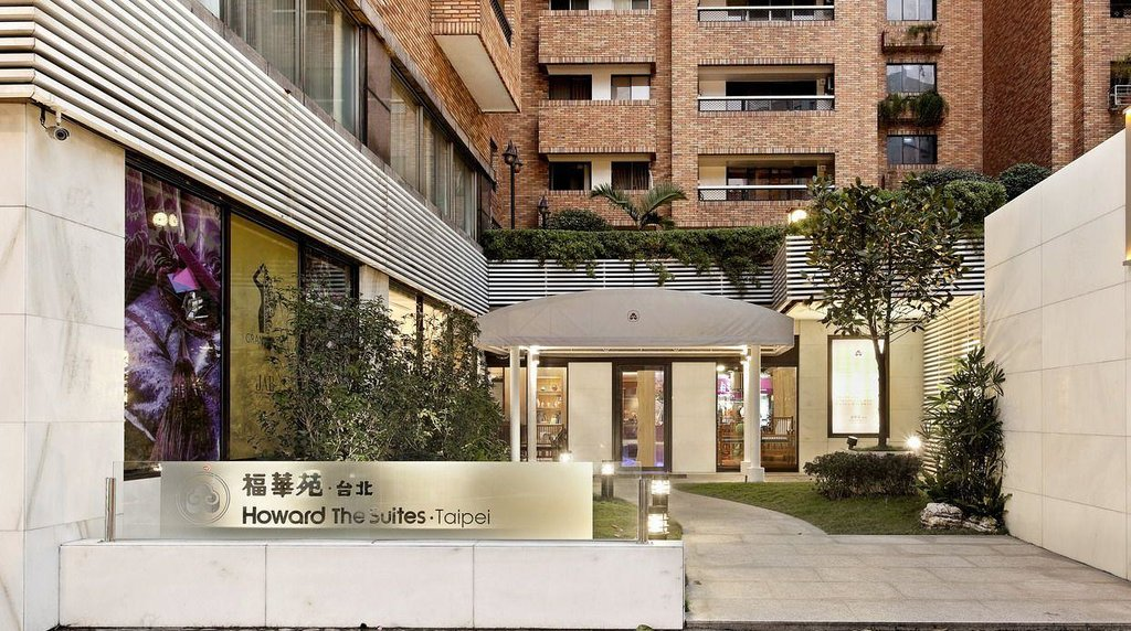 Howard Jade Garden Taichung