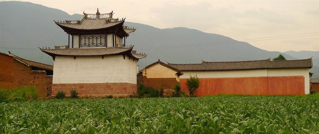 Shaxi Cultural Centre and Guesthouse