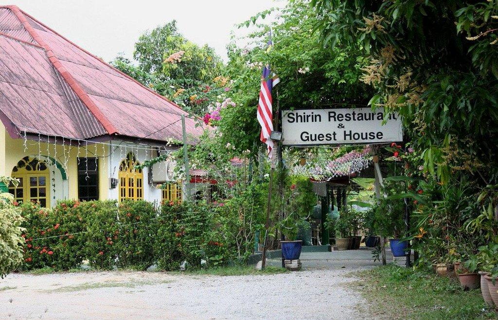 Shirin Homestay