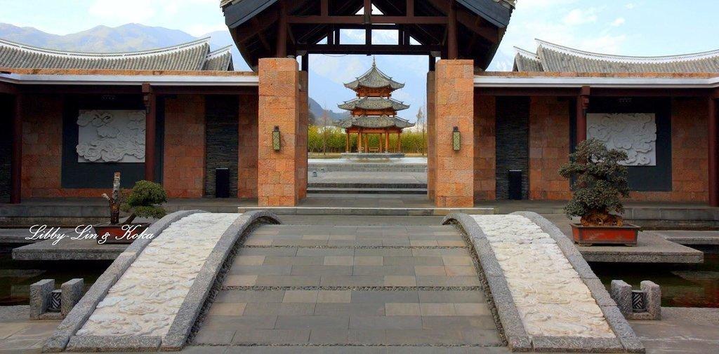 Ai Chao Inn