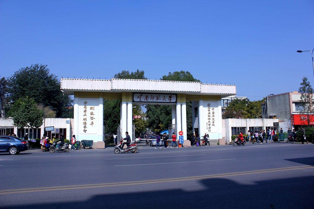 Yunnan Education Training Maison