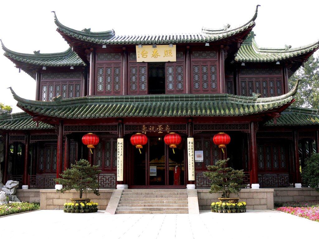 Wangzi Hotel