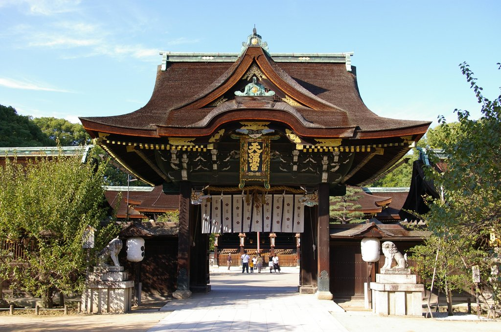 Kiroku