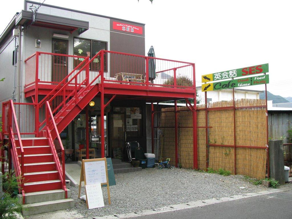 Island Avenue