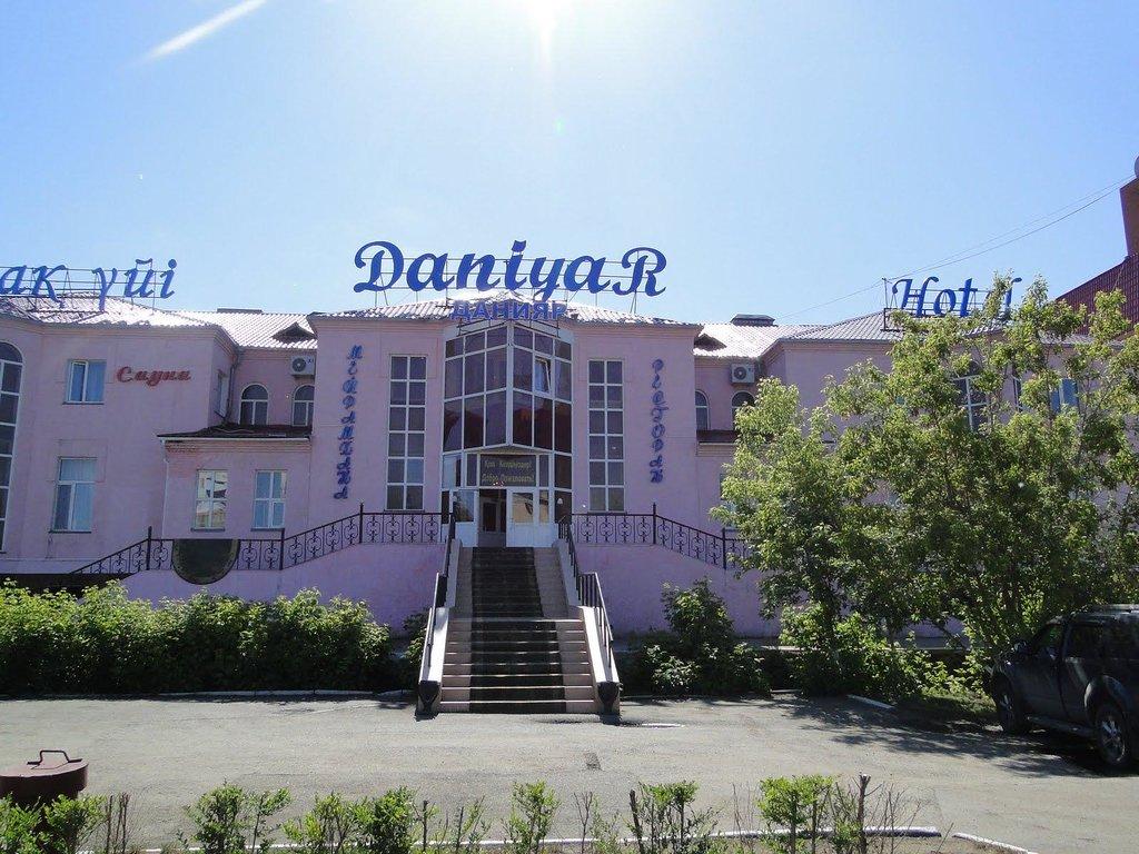 Daniyar Hotel