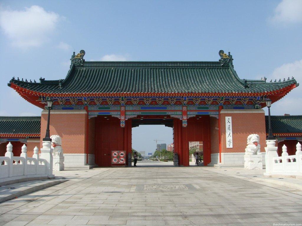 Xiangyu Inn