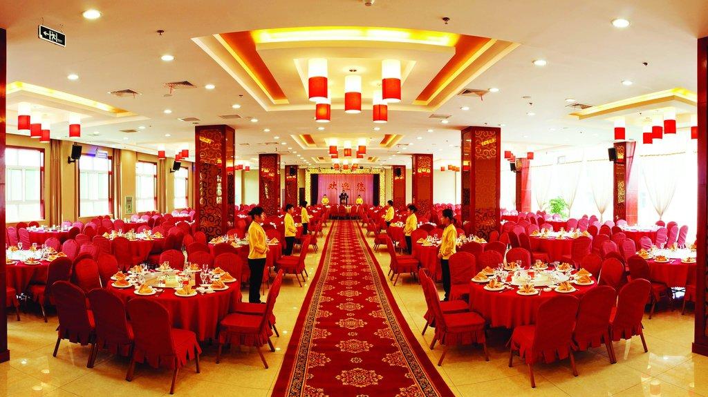 Yinxing Hotel