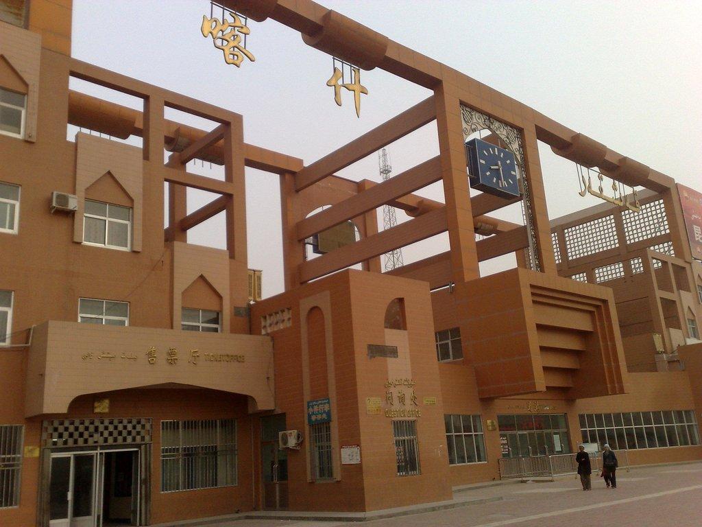 Hongyuan Hostel