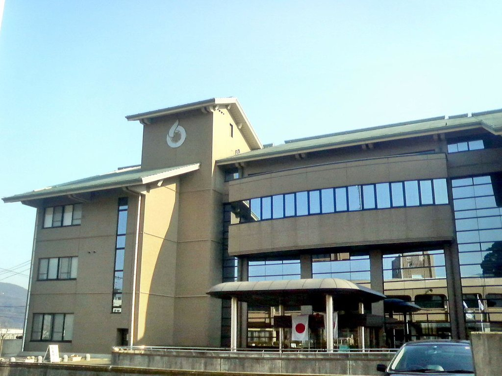 Ureshino Onsen Center