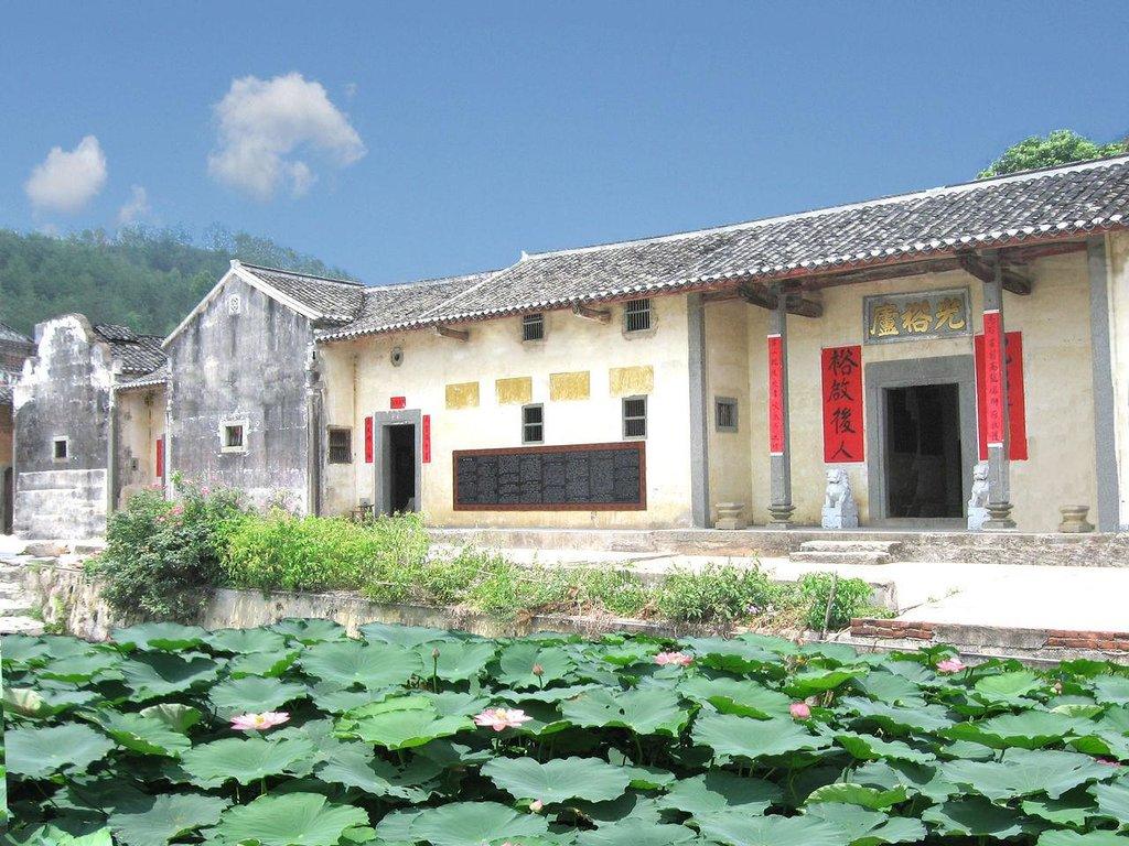 Liangyuan Tourism Hotel