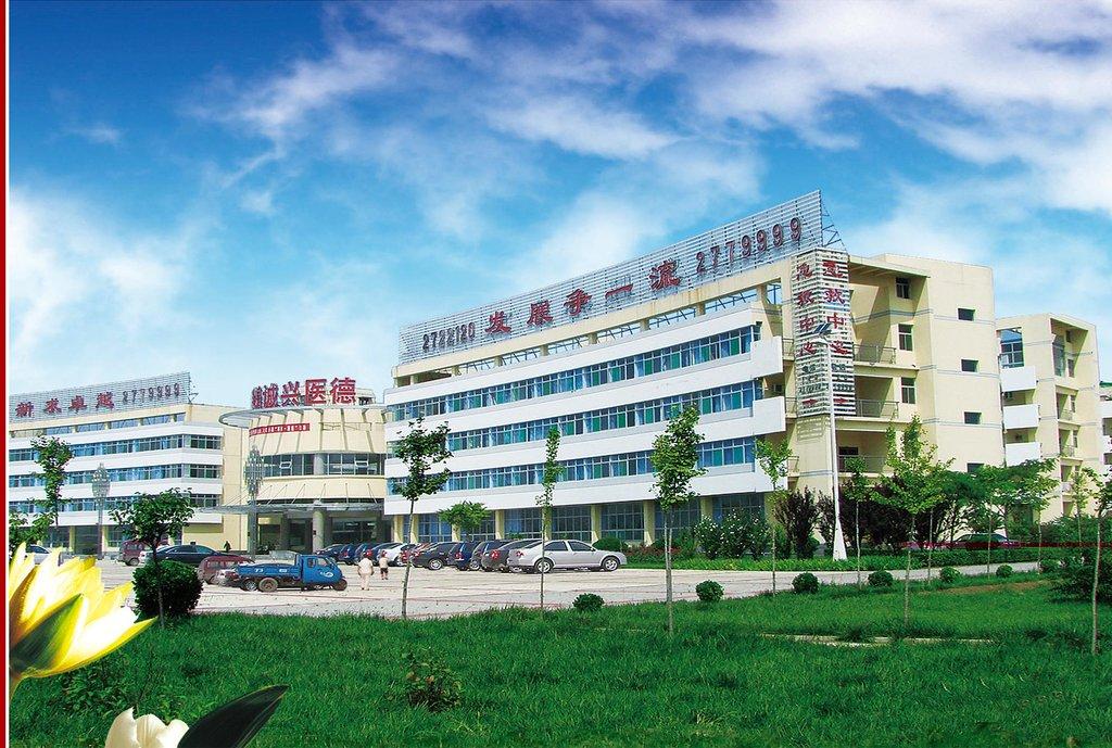 Dezhou Hotel
