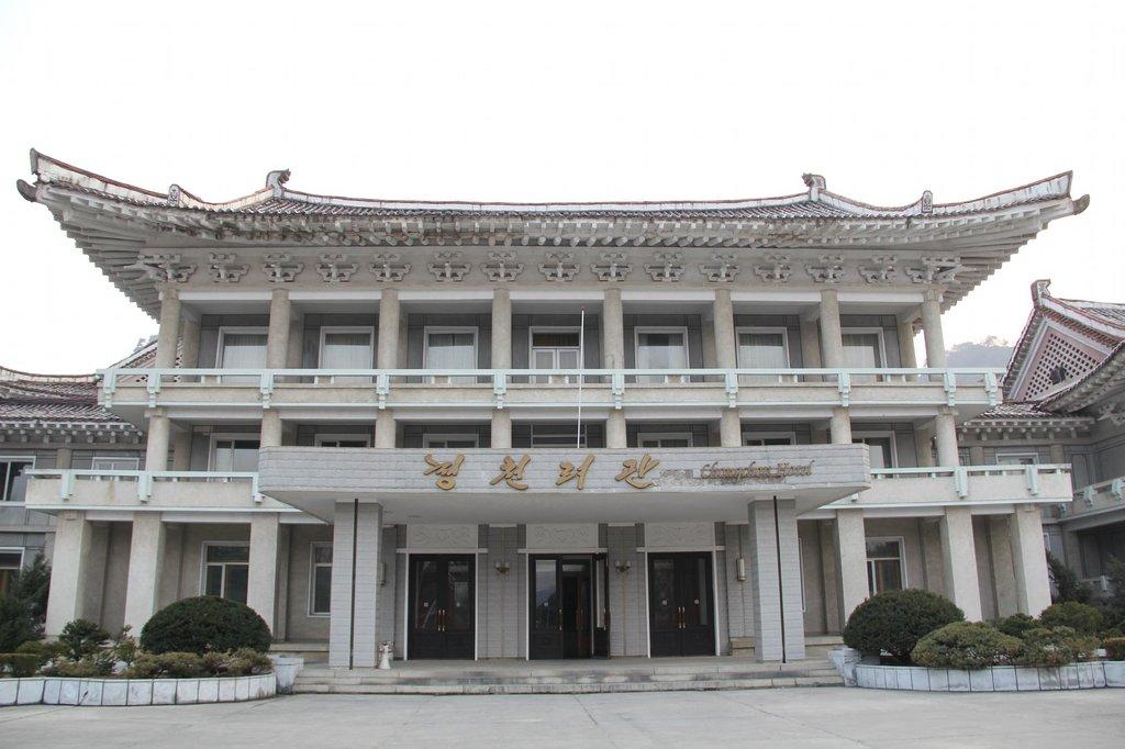 Chongchon Hotel