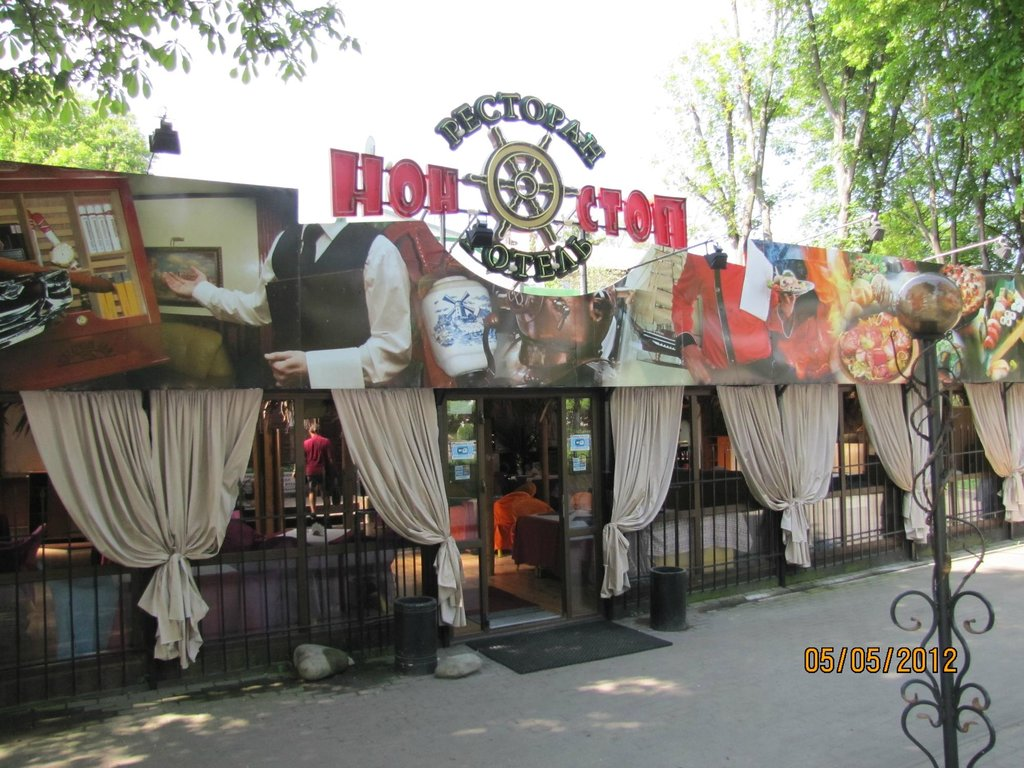 Non-Stop Hotel Complex