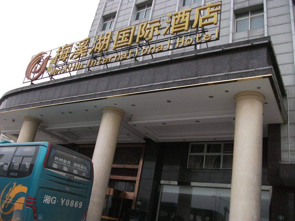 Meixihu International Hotel