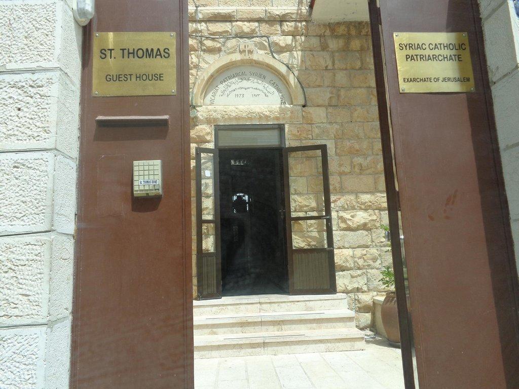 耶路撒冷聖托馬斯家飯店
